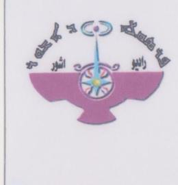 Radio Ashur. Assyrians.
