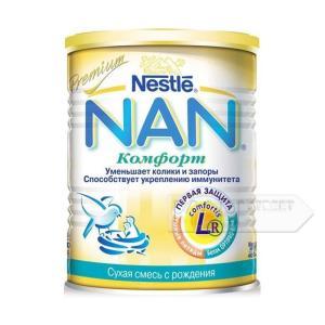 Nestlé Formula Scandal in Iraq. Meer Ako Ali (1)
