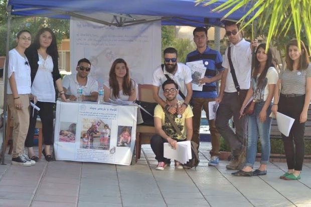 Save Shangal Event.Kazho.Awat